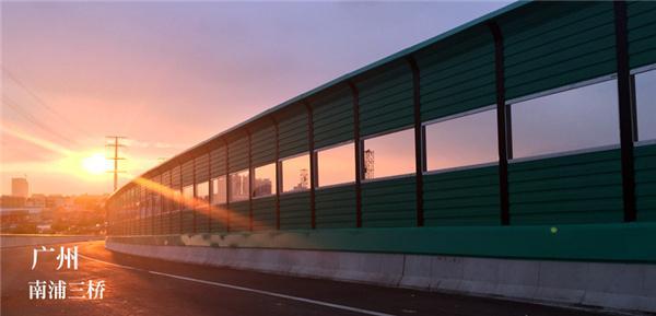 達州市高速公路隔音板生產廠家
