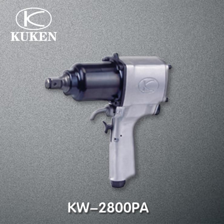 日本KUKEN空研气动冲击扳手KW-2800PA