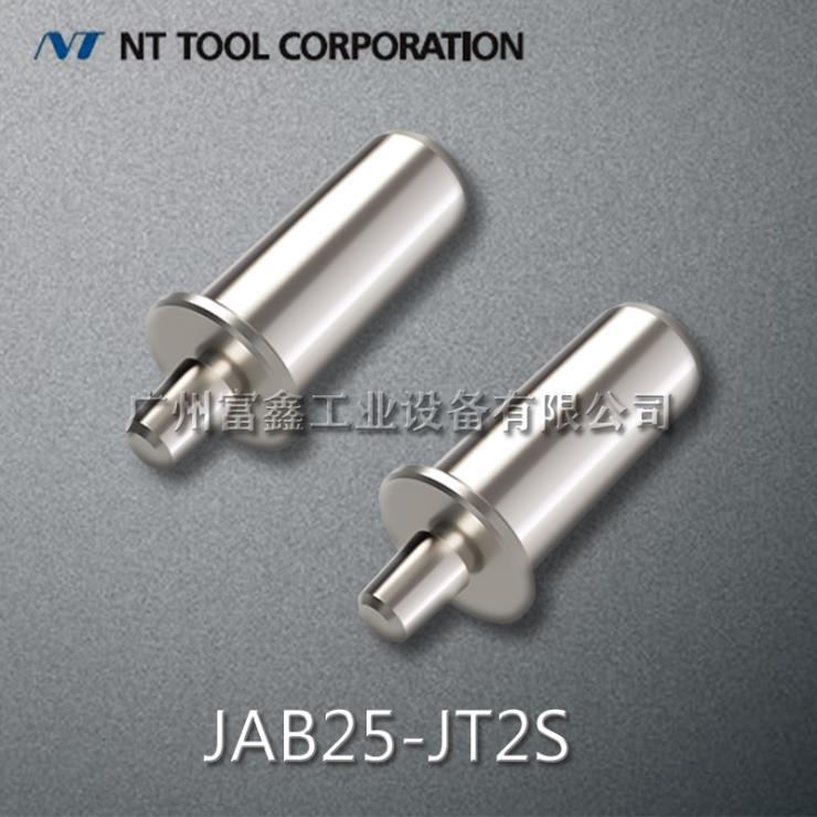 日本NT工具雅各布维度换径套JAB25-JT2S