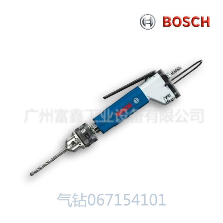 德国博世BOSCH气钻0607154101