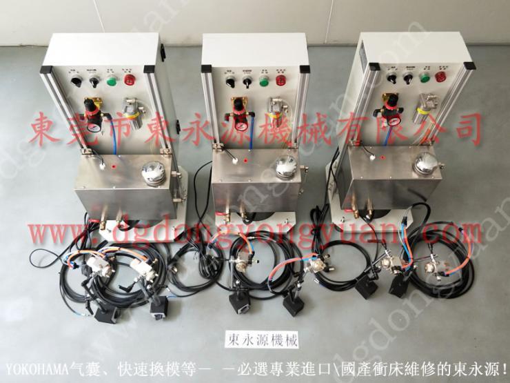 均匀的 模具内自动喷涂油的机器