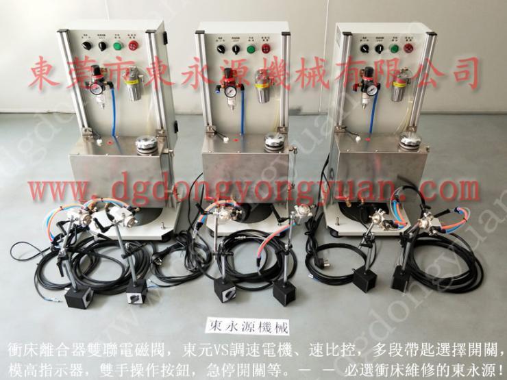 节约用油的 定转子冲压自动涂油机