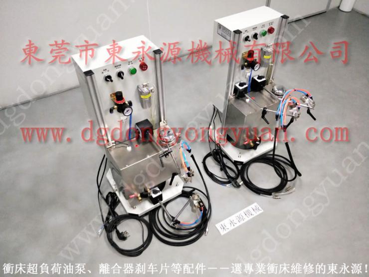 节约用油的 自动冲床喷油机