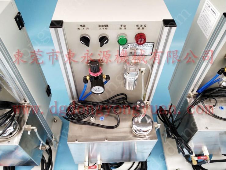 节约用油的 自动涂油润滑装置