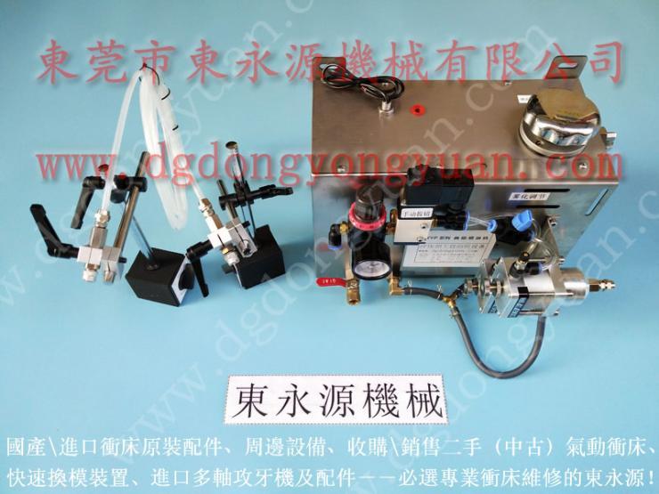 节约用油的 冲床微量润滑喷油装置