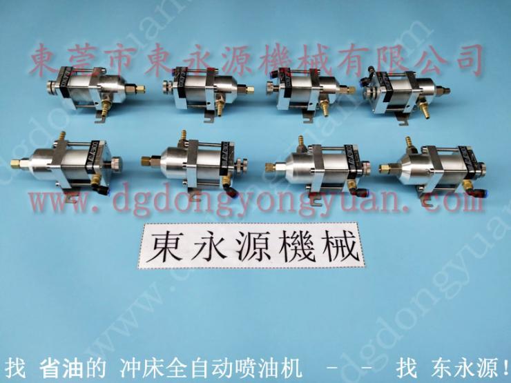 耐用的 全自动高速冲床喷油机
