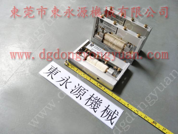 可微量调的 自动冲压加工喷雾机
