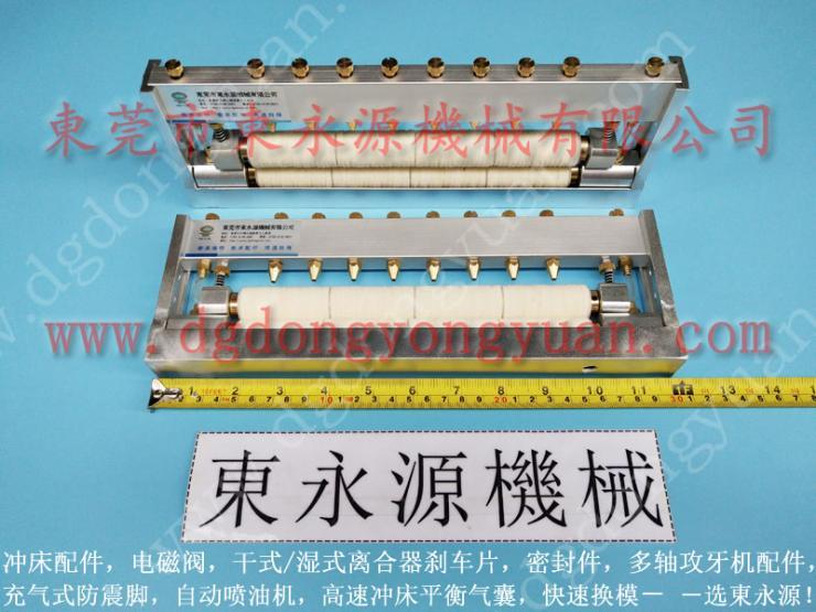 节约用油的 微量喷油型DYYC系列