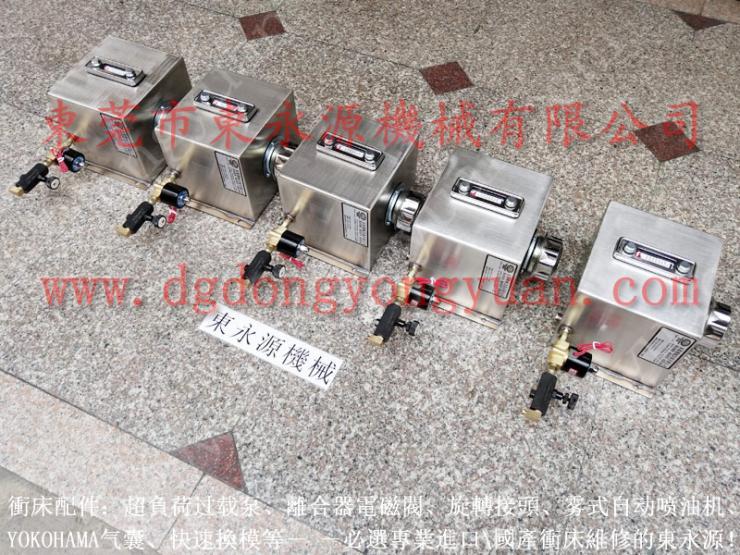 节省油品的 节省润滑喷涂油设备
