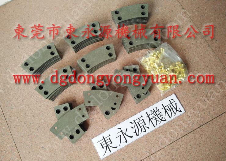AKM-200冲床磨擦块,离合器导套 弹簧座