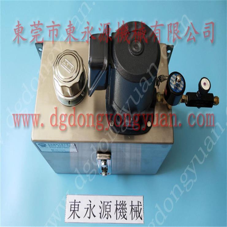 FSS-200沖床自動噴油機 不銹鋼圓片雙面涂油機 找東永源