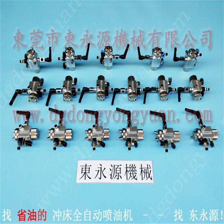 广东冲床自动喷油机 不用工人的自动喷涂油机 选东永源