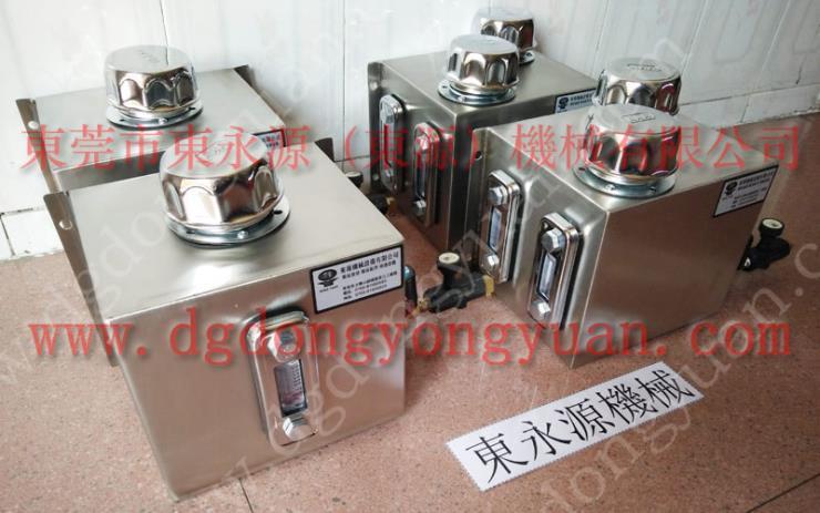 自动化冲床给油器 金属拉伸冲压自动给油机 找东永源