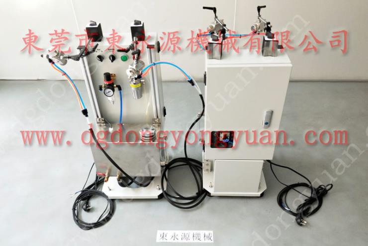 均匀的冲床给油机 五金厂自动喷油装置 选东永源