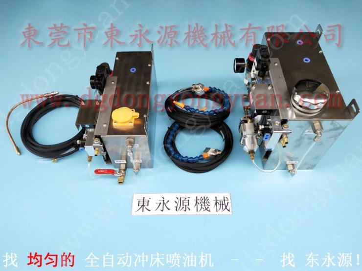 GDH-500自动喷油机 控制器式自动涂油装置 找东永源