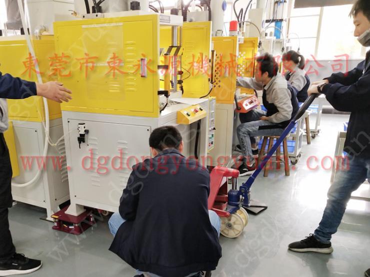 变压器减震防震器 业主卡冲剪机防震器 选锦德莱