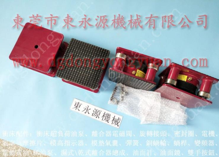 氣壓式減震防震器,三坐標主動避震器 錦德萊避震器