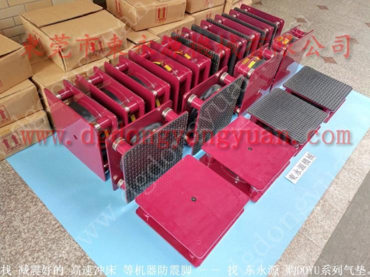 奧秋測量機氣墊隔離墊 氣墊式避震器 錦德萊避震器