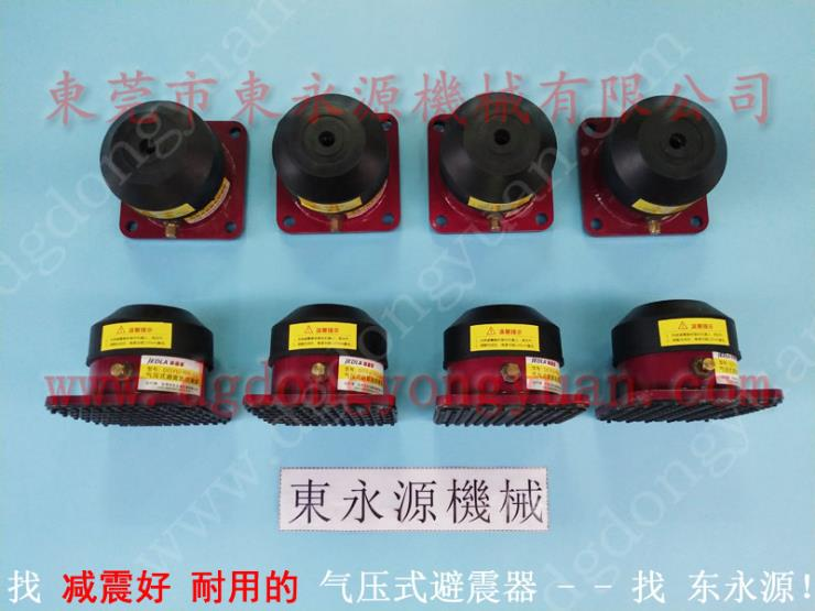 气压式避震器防振垫,立体墙纸压型机减振垫 气压式避震器