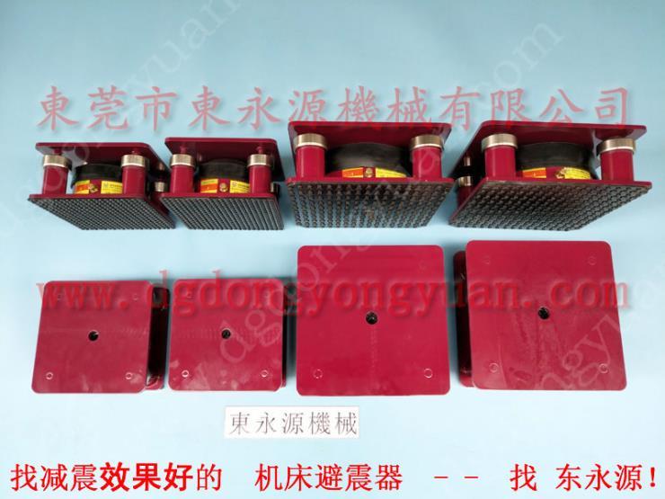 气压式隔振平台,毛绒玩具裁切机减震器 选锦德莱