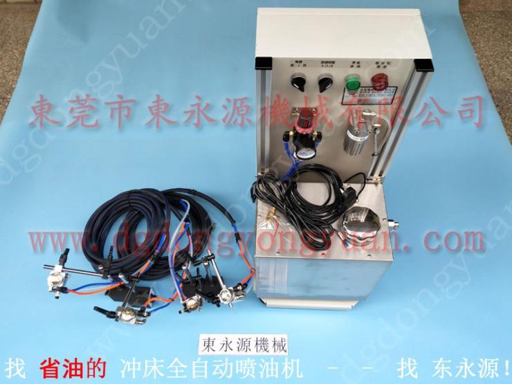 节约用油的 冲压生产矽钢片涂油机