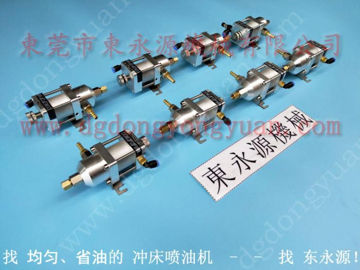 节约用油的 小型自动喷油机