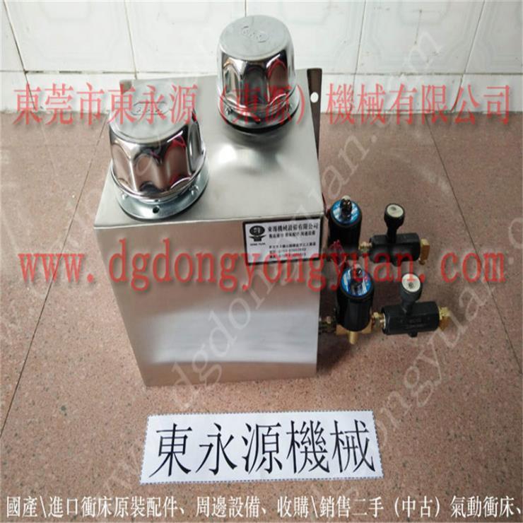 JD39-500RT沖床自動噴油機 沖壓鋼料表面涂油系統 找東永源