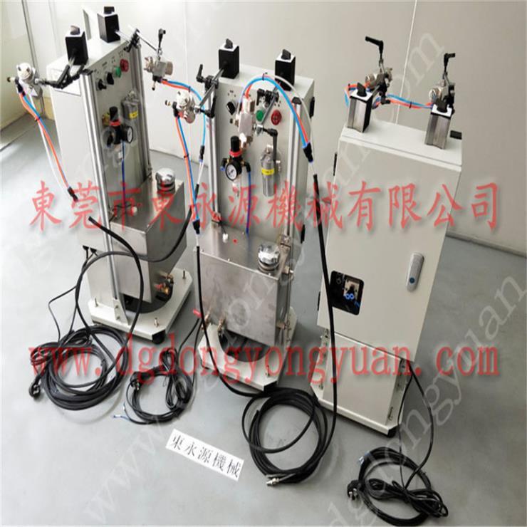 CHINFONG冲床喷油机 避免了环境的污染喷油器