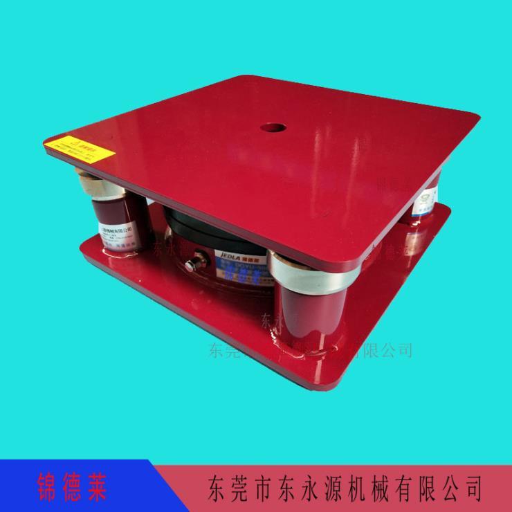 東莞樓上機器隔震器,機械減震防振膠墊 氣壓式避震器
