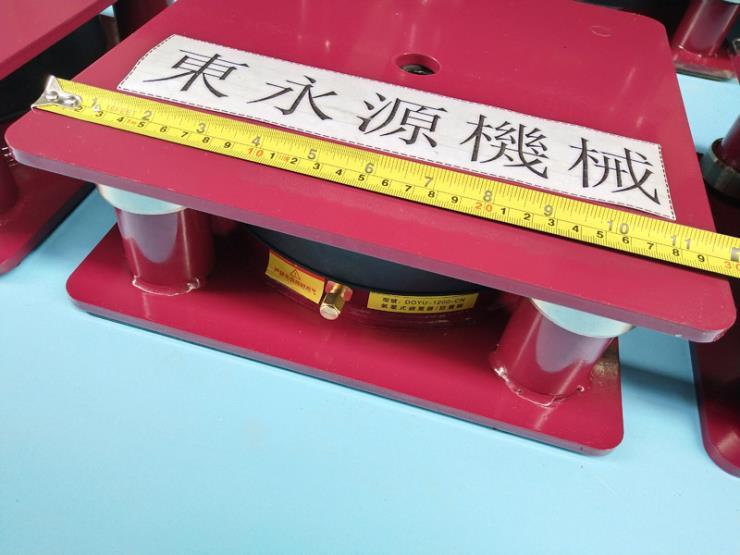 绣花机减震装置,气浮减震器,铸铁粉碎机隔震垫 找东永