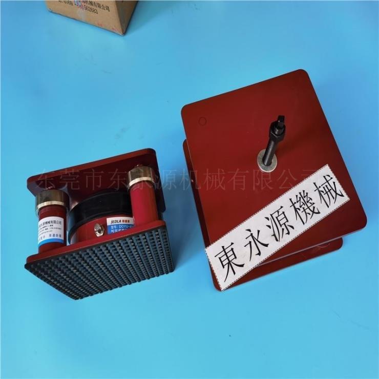 气压式避震器避振垫,绒布口罩机减震气垫 找东永源