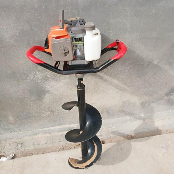 汽油手提挖坑机 双人操作打坑机 农用手持式钻地机