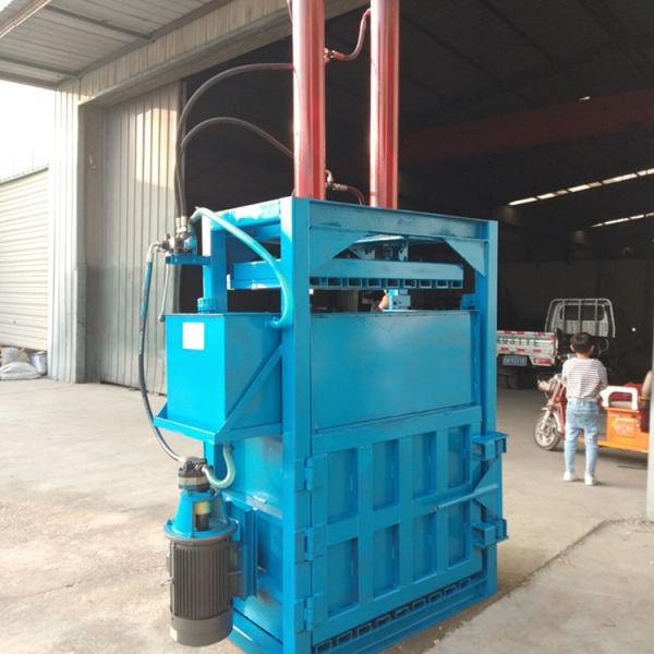 30噸塑料薄膜打包機 立式編織袋壓包機 廢舊易拉罐壓塊機