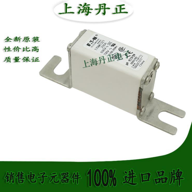 170M1364-D美国BUSSMANN 快速熔断器 特惠白菜价