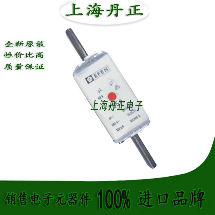 NH4a 400V(400A/500A/630A)德