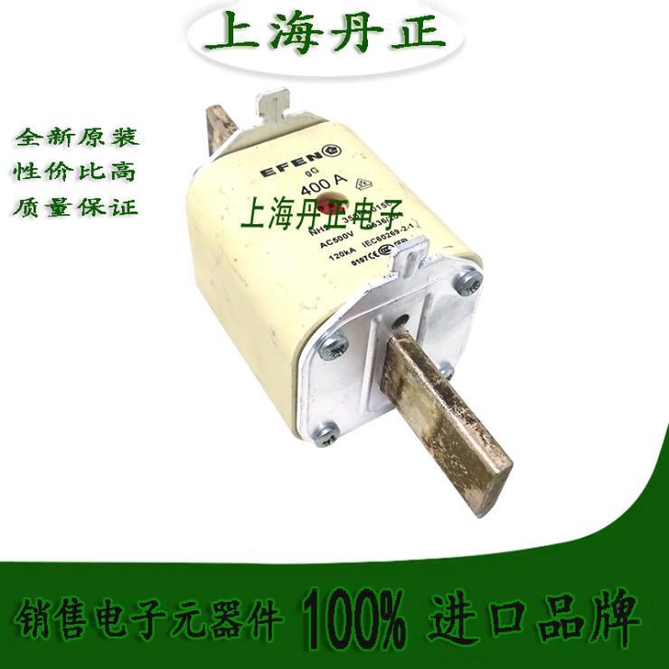 NH4a 500V(1000A/1250A/1600