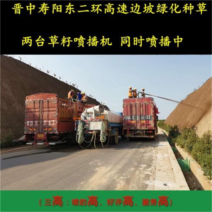 客土噴播機采石場種草修復西藏噴播機