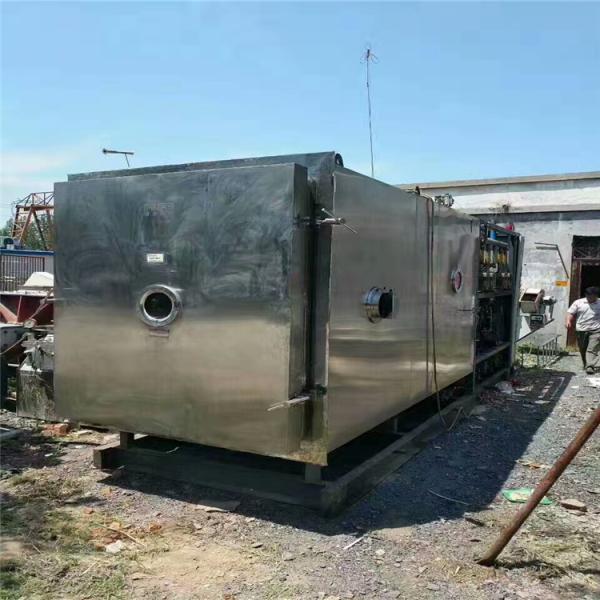 现货出售二手虫草冻干机 实验室冻干机