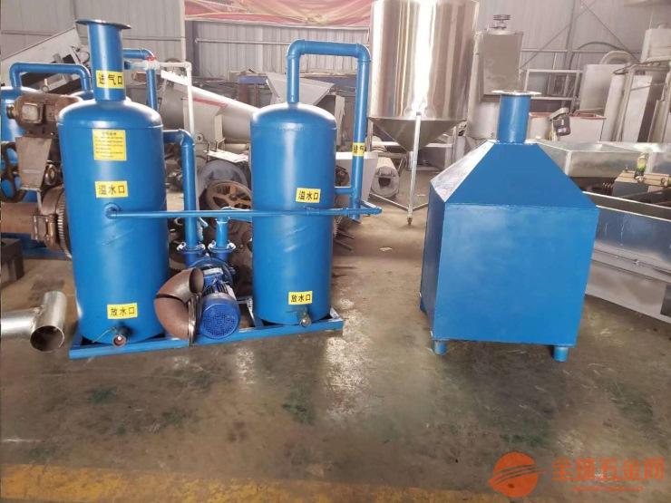 广东供应塑料造粒工业除烟设备 烟雾净化设备