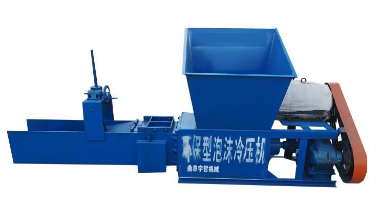 供應移動泡沫回收冷壓縮機 型號