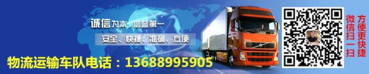 找乐山市沐川县9米6高栏车出租拉货