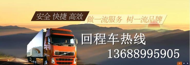 雄安新区到商河县有13米高栏车出租专业工程设备运输