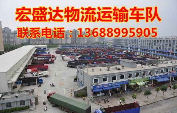 雄安新区到清城区有13米高栏车出租专业工程设备运输