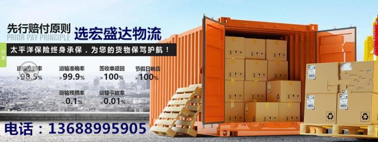 雄安新区到临桂县有6米8高栏车出租专业工程设备运输