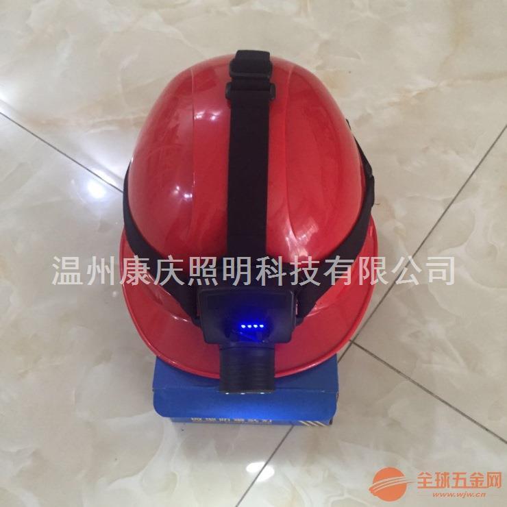 IW5133调光防爆头灯(海洋王防爆灯)LED防爆检修头灯