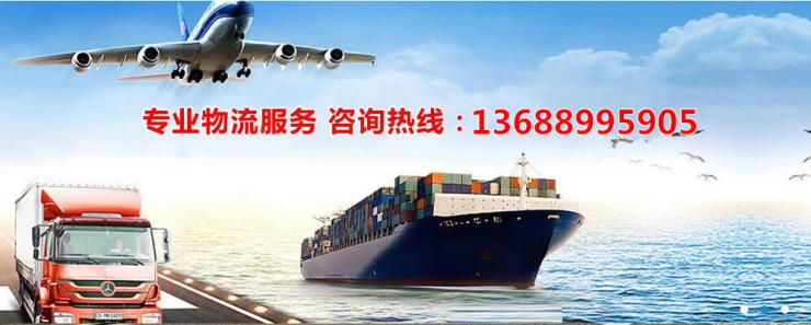雄安新区到泗洪县有9米6高栏车出租专业工程设备运输