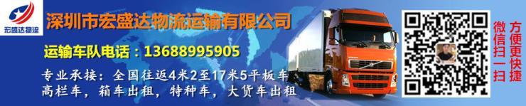 雄安新区到巫山县有4米2高栏车出租专业工程设备运输