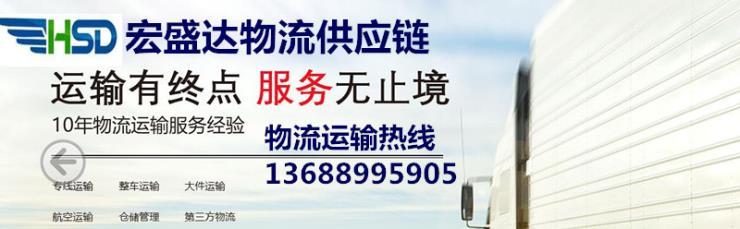 找德陽市旌陽區9米6高欄車出租拉貨