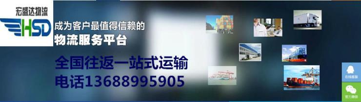 雄安新区到广宁县有6米8高栏车出租专业工程设备运输
