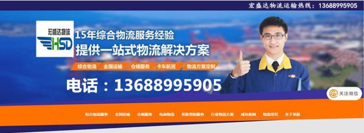 雄安新区到香河县有4米2高栏车出租专业工程设备运输